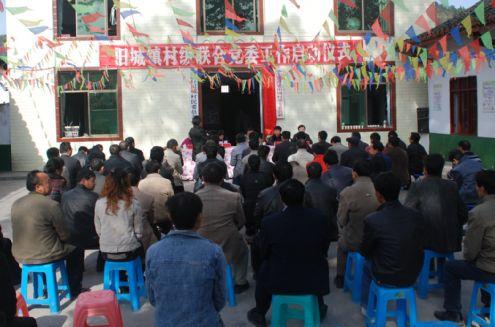 旧城村、马安村建立村级联合委员会