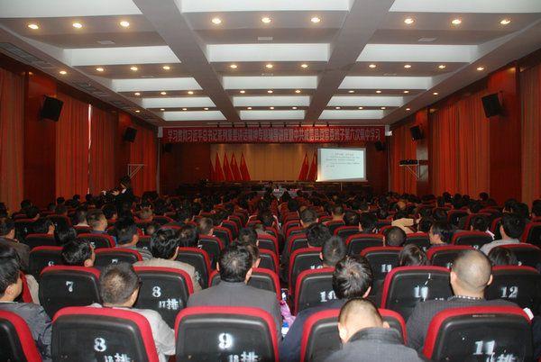 县委常委班子举行第六次集中学习